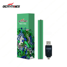 Customize colorful rubber painted design S4 vape pen battery for cbd cartridge vape